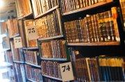 """Фонд """"Вольное дело"""" объявил конкурс проектов для библиотек России"""