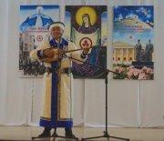 На Алтае прошла конференция «Культура – путь в будущее»