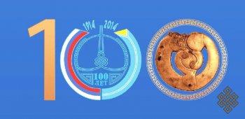 Международная научная конференция, посвященная 100-летнему юбилею «Единая Тува в единой России: история, современность, перспективы» (3-4 июля 2014 г.)