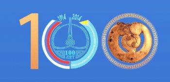 Протекторат России над Тувой в 1914–1924 гг. (историко-правовой аспект)