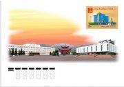 Изданы марки и конверты к 100-летию единения России и Тувы и основания города Кызыла