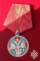 Александр Папын награжден медалью ордена «За заслуги перед Отечеством» II степени
