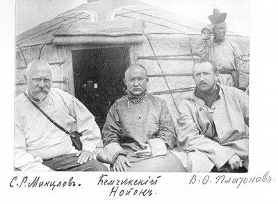 Князья Тувы: загадки старых фотографий
