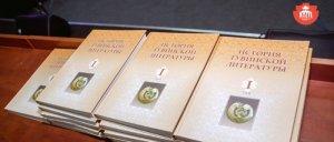 """Тувинский институт гуманитарных исследований презентовал 1 том """"Истории тувинской литературы"""""""