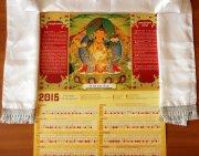 Центральный хурул Калмыкии издал календарь на 2015 год
