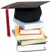 Конкурс для студентов библиотечно-информационных специальностей