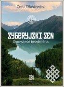 В Польше вышла в свет книга Софии Пиласиевич о Туве