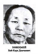 100 лет со дня рождения одного из основателей тувинской литературы Байкара Ховенмея