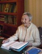 Анонс Международной научной конференции «Актуальные проблемы современного монголоведения»