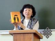 В Центре буддологии и тибетологии ТувГУ обсуждали традиции выбора спутника жизни