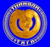 Конференция «Гуманитарные науки в XXI веке: человек, общество, глобальный мир», посвященная 70-летию ТНИИЯЛИ-ТИГИ