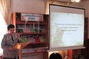 """В Национальной библиотеке Тувы состоялись краеведческие чтения """"Развитие тувинской литературы на современном этапе"""""""