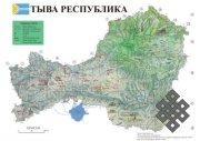 Японский исследователь Масахико Тодорики опубликовал карту Тувы на тувинском языке