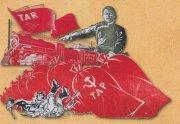 В Москве в Центральном музее Вооруженных сил Минобороны РФ откроется выставка «Тува — фронту»