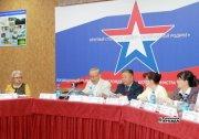 Тувинский институт гуманитарных и прикладных социально-экономических исследований презентовал альбом «С. К. Шойгу: Делай своё дело…»