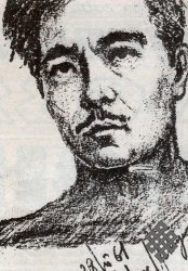 К 80-летию со дня рождения Монгуш Дадар-оола Сангыр-ооловича