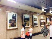 Фотовыставка «Кызыл-Курагино» открылась на станции Московского метрополитена «Выставочная»