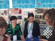На Красной площади открылся Московский фестиваль «Книги России»