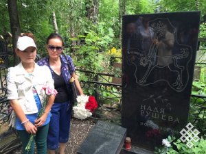 В Москве прошла церемония захоронения праха Натальи Ажикмаа-Рушевой
