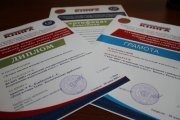 Издания Тувинского госуниверситета отмечены на VI Сибирском межрегиональном конкурсе изданий вузов «Университетская книга-2015».