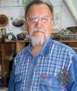 Геология Тувы: от прошлого к будущему