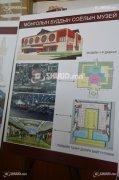 Музей Ленина в Улан-Баторе станет Музеем буддийской культуры