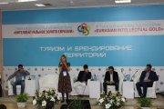 Второй день форума «Интеллектуальное золото Евразии»