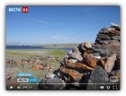 Монгольский Алтай: История