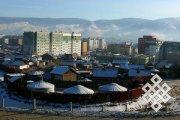 Конкурс проектов фундаментальных научных исследований 2016 года, проводимый совместно РФФИ и Министерством культуры, образования и науки Монголии