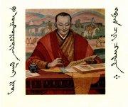 Анонс Международной научной конференции «Ойратская письменность и историко-культурное наследие монголоязычных народов: вчера, сегодня, завтра»