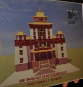 В Туве идет строительство православного храма и буддийского комплекса