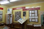 Музей Натальи Дойдаловны Ажикмаа-Рушевой готовится к 90-летию первой балерины Тувы