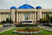 Анонс международной научно-методической конференции «VІІІ Оразбаевские чтения»