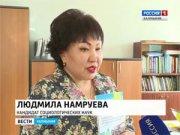 В КИГИ РАН состоится презентация трех научных работ