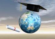 Конкурс на получение стипендии Президента Российской Федерации для обучения за рубежом 2016/2017 учебный год