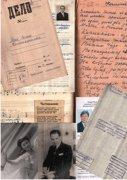 Личные фонды Государственного архива Республики Тыва
