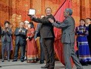 Национальный музыкально-драматический театр им. В. Кок-оола Тувы отметил 80-летие