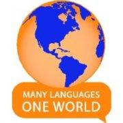 Конкурс 2016 года «Много языков — один мир»