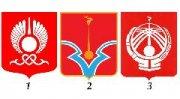 Геральдический Совет при Президенте России высказал рекомендации по новому гербу Кызыла