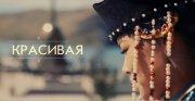 Видеопрезентация Года тувинского гостеприимства