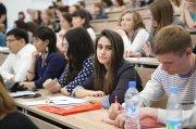 В Новосибирском госуниверситете прошел Всероссийский молодежный форум «Россия – пространство диалога народов»