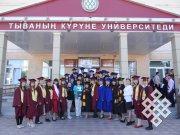 В перечне программ магистратуры  Тувинского государственного университета пополнение