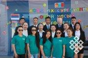 Международная летняя школа изучения иностранных языков  в Ховдинском госуниверситете Монголии объединила студентов разных стран