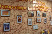 В Тувинском госуниверситете открылась выставка к 81-летию Его Святейшества Далай-ламы XIV
