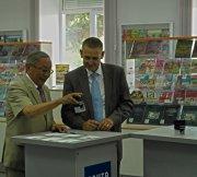 В Кызыле состоялось торжественное гашение марки, посвященной Году тувинского гостеприимства