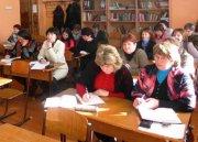 1735 учителей русского языка и начальных классов Тувы повышают квалификацию
