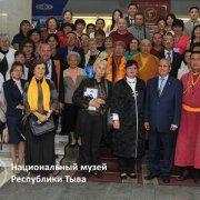 В Кызыле прошла научно-практическая конференция «Буддизм в третьем тысячелетии: тенденции и перспективы развития»