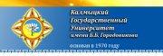 """Анонс Международной научной конференции """"Великие Евразийские миграции"""""""