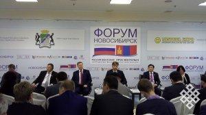 Круглый стол «Научно-образовательное сотрудничество Сибири – Монголии: проблемы и перспективы профессиональной подготовки кадров»
