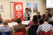 Профессор-филолог из Калмыкии Данара Сусеева прочитала лекции  в Университете Инсбрука